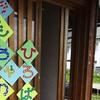 おもちゃの広場 at 登米市登米町 手のひらに太陽の家 活動報告