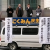12日、市民連合の呼びかけで野党代表が福島駅前で総選挙で必ず勝利をと合同街宣。