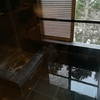 ワーケーション 箱根温泉 全室露天風呂付 ススキの原一の湯に行ってきました その1