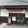 真田幸村の歴史の【そば処 幸村庵】の手打ちそばがおいしい!