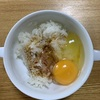 【料理】今日の昼食(娘の初めての1人調理が嬉しかった話)