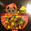 カップヌードル激辛味噌を食べてみた!