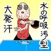 台上で手汗を拭くの禁止とな。まぁ確かに不衛生だよね。