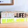 BEAMS ON LIFE を購入しました。シリーズ史上一番プライベートな空間へ。