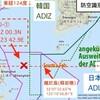 【速報】韓国国防部が証拠として公開した「レーダー画面」の緯度経度が、「中国上海の東の沖、約200km」だった wwwwwwww