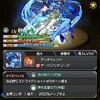 【モンスト】ウンディーネ獣神化
