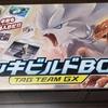 デッキビルドBOX TAG TEAM GXを開封します