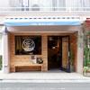 千歳船橋「CIEL BLEU CAFE(シエル ブルー カフェ)」