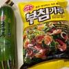 お家で韓国料理作ってみたよ〜(*≧∀≦*)