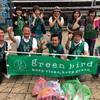 グリーンバードin長津田駅南口は、無事に活動終了しました!!