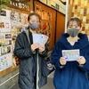 本日もよろしくお願いします!!16時オープン 炭火屋 串RYU