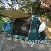 【キャンプで川遊び】おススメのキャンプ場(山梨県)と楽しみ方