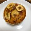 【ファミマ】たっぷりバナナチップが嬉しい!ふんわりしっとりの〝バナナマフィン キャラメルソースがけ〟を実食してみたよ!