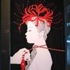 石松チ明「不美人画展 3」@フォルム