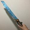 光るガーディアンナイフを自作したよ