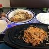フリーダムでイタカツとナポリタンを一緒に食べたら幸せすぎた!