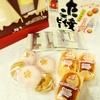 ホワイトデーのサプライズ☆神戸のアトリエからの贈り物!