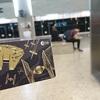 【シンガポール・チャンギ空港】スターアライアンスで使えるラウンジ「シルバークリス」と「クリスフライヤーゴールド」