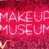 #163 【ミュージアムギフト紹介】Makeup Museumはコスメラバーの楽園だった!