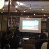 『SAGOJO』さんのBETTARA STANDの旅イベントに行ってきて、改めて「旅」と「仕事」について考えた!