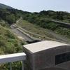 導流、町民守る巨大堤防(大宮沢溶岩導流堤)