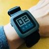 Timeline - Pebble Watchface