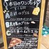 沖縄市のラ・メール☆気軽でちょっとおしゃれなランチ食べ放題☆