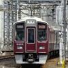 今日の阪急、何系?★①290…20201003