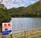 大正池(岡山県岡山)