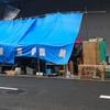 西成と飛田新地へ行ってきました