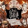 【じっくり2人での共同作業を楽しめる】2013年最高のゲームと認定されたサバイバルゲーム「Don't Starve」がおすすめな理由
