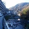 金時山から温泉へ「下山後におすすめする日帰り温泉について」