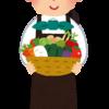 園芸活動記録~令和元年の取り組み~【リハビリ】