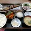 西川口の「あおき食堂」でさんまセットを食べました★