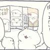 4コマ漫画「プリクラ」