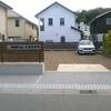 HORI建築の社員専用駐車場が完成