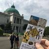 上野①-東博〈名作誕生〉展