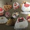 クリスマスケーキの広告でケーキ屋さんごっこ