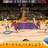 新作スマホゲームのNBA 2K モバイル バスケットボールが配信開始!