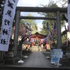 導きの社、熊野神社