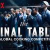 【ネットフリックス 映画・ドラマおすすめ】FINAL TABLE(ファイナル・テーブル)