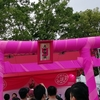 ハウリング、再会、ナイモン神社