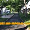 青森県立病院付近の遊歩道を通ってみた