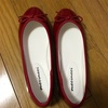 安い靴?高い靴?個人的には清潔感があれば良いと思う。そして、これから欲しいと思う靴メモ。