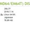 CentOS7.5 CUDA 9.2 インストール時に直面した問題