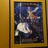 アニメ映画『青ブタ』感想 咲太と麻衣の未来…牧之原翔子の未来。