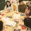 *集いのお知らせ* 2/19(日)「ブックトークカフェ(読書会)のつくり方講座」をひらきます