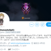【MM決勝進出者インタビュー】らい様ファンボの「hanautaXpX」peeba構成で決勝へ!