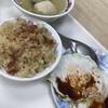 【台湾旅行】美味しいゴハンモノ  〈その1〉