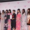 乃木坂46が、タイ観光大使に就任。秋原葉で就任イベントを開催 高画質フォトも タイ国政府観光庁